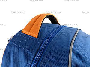 Рюкзак школьный «Хот Вилс», HW14-510K, цена