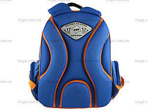 Рюкзак школьный «Хот Вилс», HW14-510K, детские игрушки
