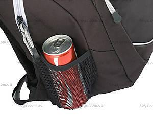 Рюкзак школьный Kite, K14-820-2, купить