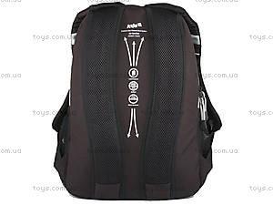 Рюкзак школьный Kite, K14-820-2, отзывы