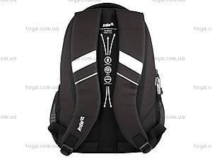 Рюкзак школьный Kite, K14-820-2, цена