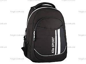 Рюкзак школьный Kite, K14-820-2