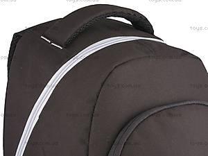 Рюкзак школьный Kite, K14-820-2, игрушки