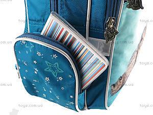Рюкзак школьный «Котёнок», R14-520K, фото