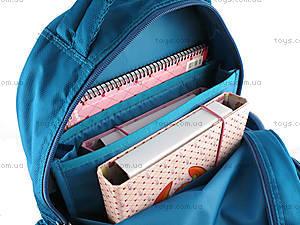 Рюкзак школьный «Котёнок», R14-520K, отзывы