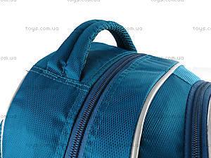 Рюкзак школьный «Котёнок», R14-520K, цена