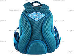 Рюкзак школьный «Котёнок», R14-520K, детские игрушки