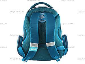 Рюкзак школьный «Котёнок», R14-520K, магазин игрушек