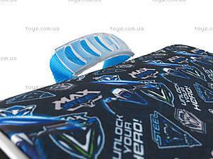 Рюкзак школьный Max Steel, MX14-503K, купить