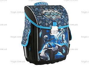 Рюкзак школьный Max Steel, MX14-503K