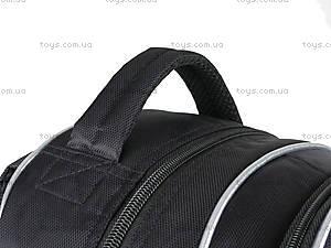 Рюкзак школьный Milan, ML14-514K, фото