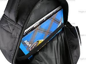Рюкзак школьный Milan, ML14-514K, отзывы