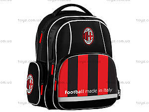 Рюкзак школьный Milan, ML14-514K