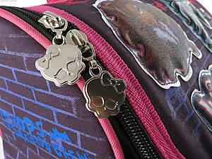 Рюкзак школьный Monster High, MH14-501-2K, купить
