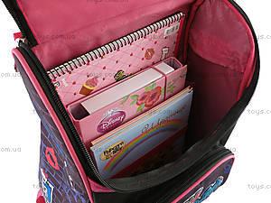 Рюкзак школьный Monster High, MH14-501-2K, фото