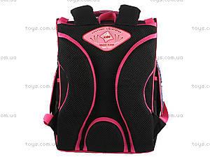 Рюкзак школьный Monster High, MH14-501-2K, отзывы