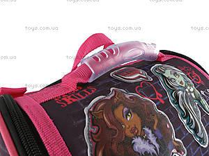 Рюкзак школьный Monster High, MH14-501-2K, цена