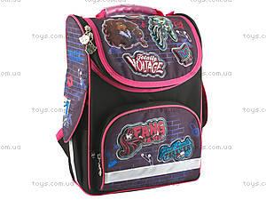 Рюкзак школьный Monster High, MH14-501-2K