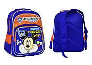 Рюкзак школьный «Микки Маус» с ортопедической спинкой, N00198