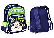 Рюкзак школьный для мальчиков «Микки Маус», N00201, Украина