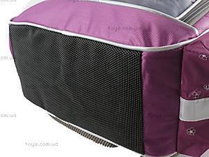 Рюкзак школьный «Rachael Hale», R14-519K, фото