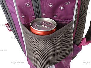 Рюкзак школьный «Rachael Hale», R14-519K, отзывы