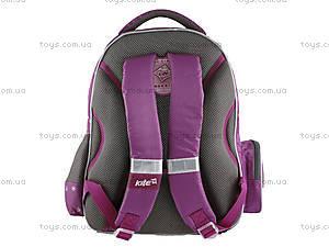 Рюкзак школьный «Rachael Hale», R14-519K, цена