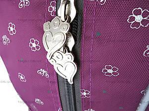 Рюкзак школьный «Rachael Hale», R14-519K, игрушки