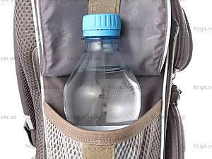 Рюкзак школьный «Щенок», R14-501-3K, купить