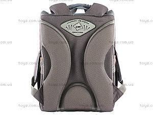 Рюкзак школьный «Щенок», R14-501-3K, игрушки