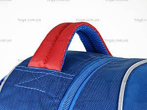 Рюкзак школьный «Спайдермен», SM14-510K, купить