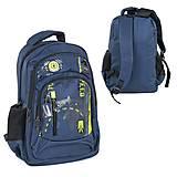 """Рюкзак школьный """"Speed Style"""", 2 отделения, 4 кармана, синий, C36333, фото"""