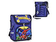 Рюкзак школьный «СпайдерМен» с ортопедической спинкой, N00127, фото