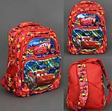 Рюкзак школьный «Тачки», 555-455, купить
