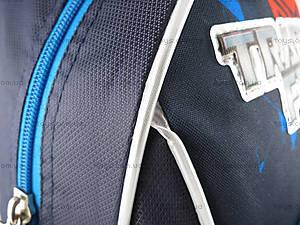 Рюкзак школьный Transformers, TF14-513K, игрушки