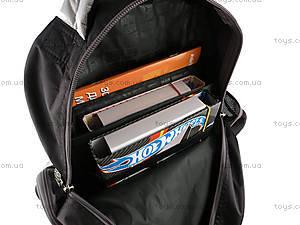 Рюкзак школьный «Трансформеры», TF14-512K, отзывы