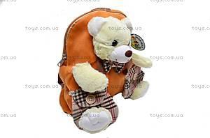 Рюкзак со зверями, S-FL2620, купить
