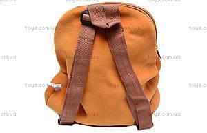 Рюкзак со зверями, S-FL2620, фото
