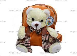 Рюкзак со зверями, S-FL2620, отзывы