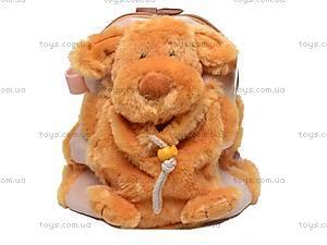 Рюкзак «Собачка», S-FL3915, цена