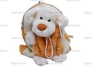 Рюкзак «Собачка», S-FL3915, игрушки