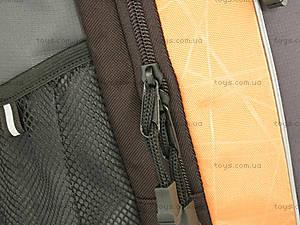 Рюкзак спортивный Kite, K14-813-2, отзывы
