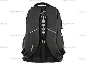 Рюкзак спортивный Kite, K14-813-2, цена