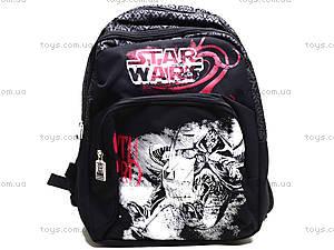 Рюкзак Star Wars с двумя отделениями, STWU-12T-9235