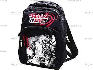 Рюкзак Star Wars с двумя отделениями, STWU-12T-9235, цена