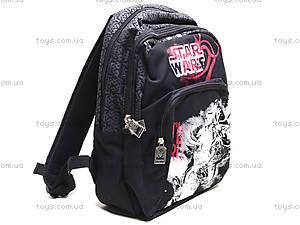 Рюкзак Star Wars с двумя отделениями, STWU-12T-9235, игрушки
