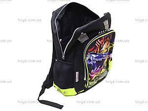 Рюкзак «Трансформеры», мягкая спинка с вентиляцией, TRBB-UT2-988M, купить