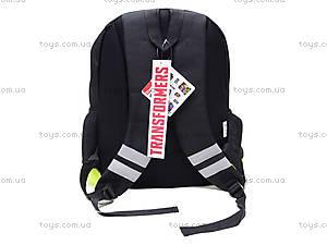 Рюкзак «Трансформеры», мягкая спинка с вентиляцией, TRBB-UT2-988M, фото