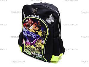 Рюкзак «Трансформеры», мягкая спинка с вентиляцией, TRBB-UT2-988M, цена