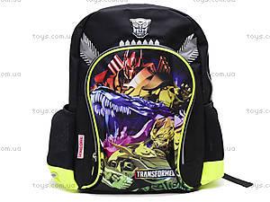 Рюкзак «Трансформеры», мягкая спинка с вентиляцией, TRBB-UT2-988M